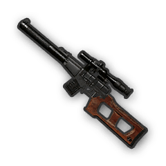 In-game image of PUBG Weapon VSS