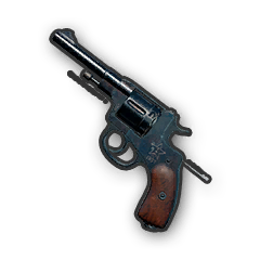 In-game image of PUBG Weapon R1895